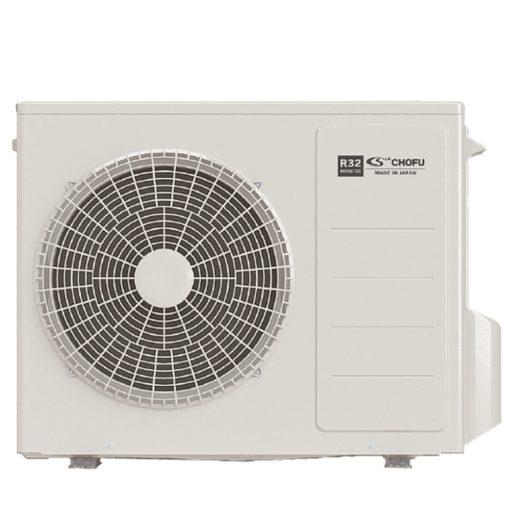 Chofu toplotna pumpa vazduh voda 6 kW